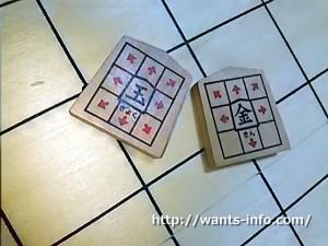 公文の将棋盤と駒