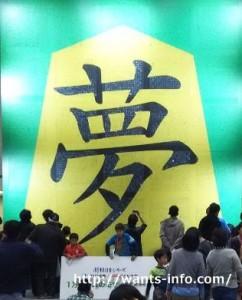将棋大会の様子